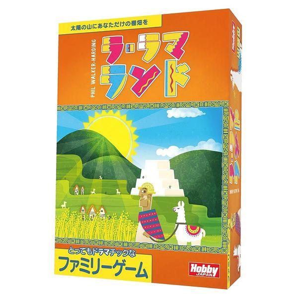 【10月予約】ホビージャパン ラ・ラマ・ランド 日本語版 アナログゲーム 4981932025865