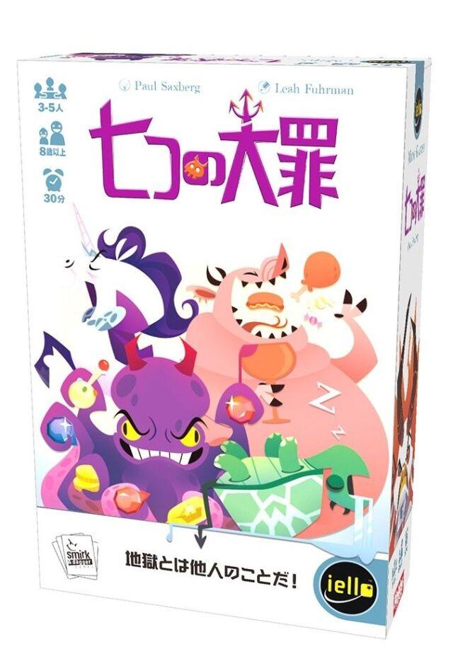 【10月予約】ホビージャパン 七つの大罪 日本語版 アナログゲーム 4981932025964