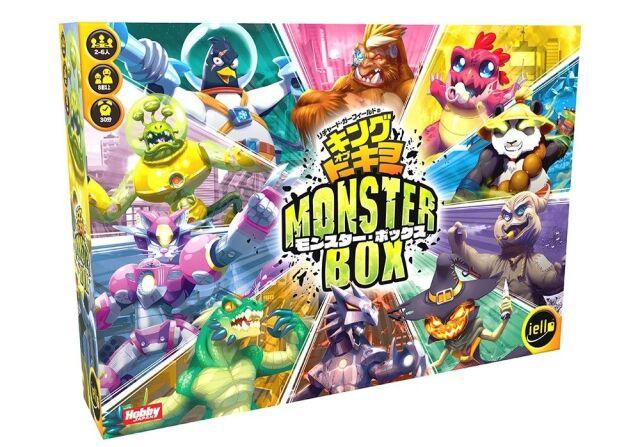 ホビージャパン リチャード・ガーフィールドのキング・オブ・トーキョー モンスターボックス アナログゲーム 4981932025971