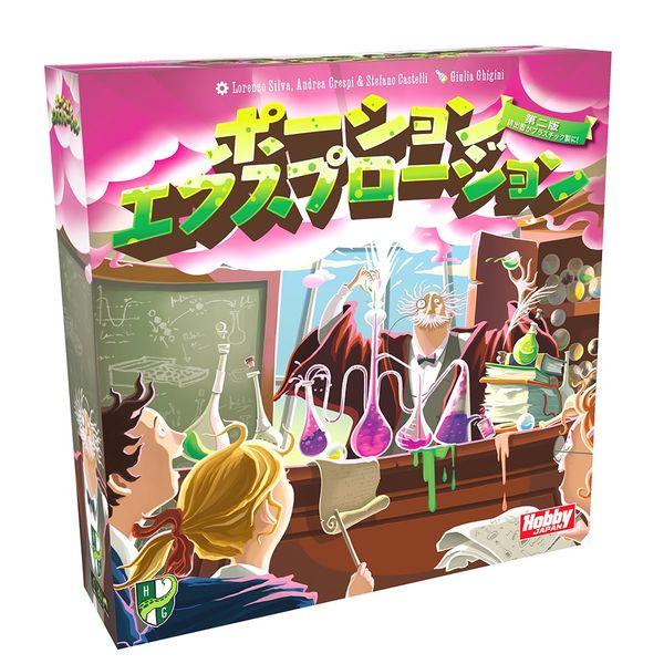 ホビージャパン ポーション・エクスプロージョン:第二版 アナログゲーム 4981932025988