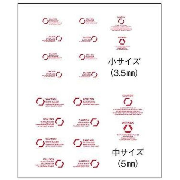 【送料無料】ホビージャパン HJモデラーズデカール コーションA[レッド] HJM002D1 【同梱種別A】