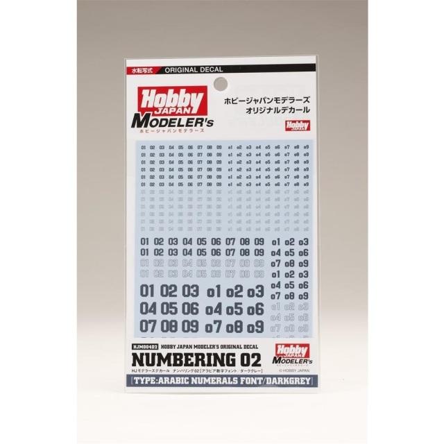 【送料無料】ホビージャパン HJモデラーズデカール ナンバリング02[ダークグレー] HJM004D2 【同梱種別A】