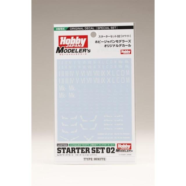 【送料無料】ホビージャパン HJモデラーズデカール スターターセット02 [ホワイト] 【同梱種別A】