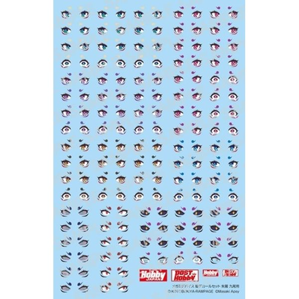 【送料無料】【12月予約】ホビージャパン メガミデバイス 瞳デカールセット07 朱羅 九尾用 ホビージャパン製品 MD007D