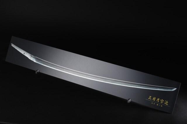 ホビージャパン 刀剣標本「三日月宗近」【同梱不可】 4981932055145