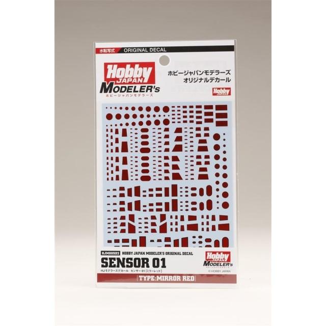 【送料無料】ホビージャパン HJモデラーズデカール センサー01[ミラーレッド] HJM005D2 【同梱種別A】