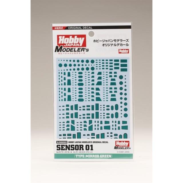 【送料無料】ホビージャパン HJモデラーズデカール センサー01[ミラーグリーン] HJM005D3 【同梱種別A】