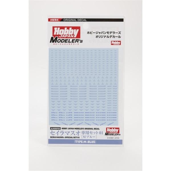 【11月予約】ホビージャパン HJモデラーズデカール セイラマスオ専用セット01 [Mブルー] ホビージャパン製品 HJMDSP03