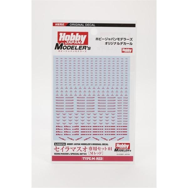 【11月予約】ホビージャパン HJモデラーズデカール セイラマスオ専用セット01 [Mレッド] ホビージャパン製品 HJMDSP04