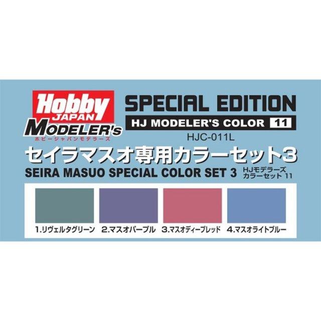ホビージャパン HJモデラーズカラーセット セイラマスオ専用カラーセット3 HJC-011L 【同梱種別A】