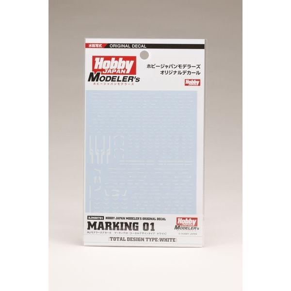 【3月予約】【送料無料】ホビージャパン HJモデラーズデカール マーキング01[ホワイト] ホビージャパン製品 HJM007D1
