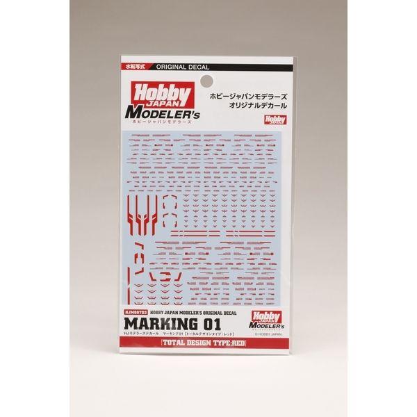 【5月予約】【送料無料】ホビージャパン HJモデラーズデカール マーキング01[レッド] ホビージャパン製品 HJM007D3