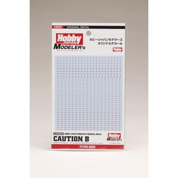 【送料無料】ホビージャパン HJモデラーズデカール コーションB[レッド] ホビージャパン製品 HJM008D2 【同梱種別A】