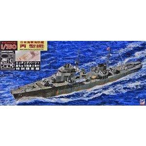 プラモデル ピットロード PITROAD (WB04SP) 1/350 日海軍海防艦丙型 後期 エッチング砲身付