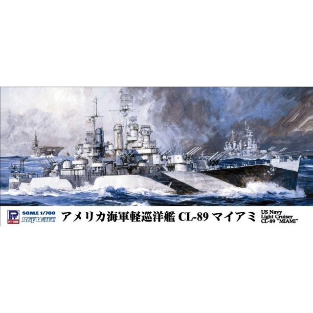 ピットロード 1/700 スカイウェ-ブシリーズ アメリカ海軍 軽巡洋艦 CL-89 マイアミ エッチングパーツ付き スケールモデル W209E