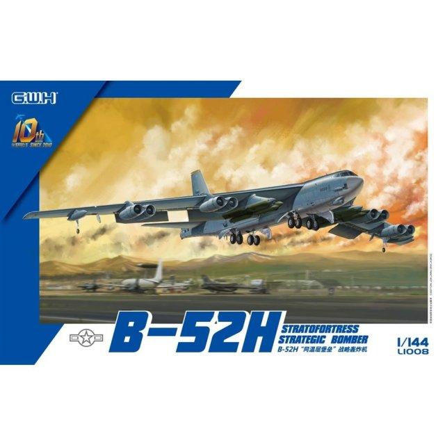 ピットロード/グレートウォールホビー 1/144 アメリカ空軍 B-52H 戦略爆撃機 スケールモデル L1008