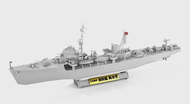 ピットロード 1/350 WBシリーズ 日本海軍 海防艦 鵜来型(大掃海具装備型) 旗・艦名プレートエッチングパーツ付き スケールモデル WB02NH