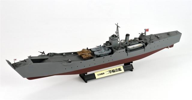 ピットロード 1/350 WBシリーズ 日本海軍 二等輸送艦(第103号型)旗・艦名プレートエッチングパーツ付き スケールモデル WB07NH