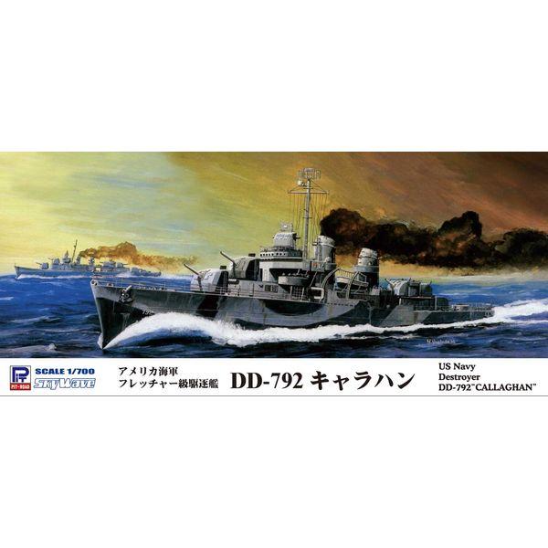 ピットロード 1/700 スカイウェーブシリーズ アメリカ海軍フレッチャー級駆逐艦 DD-792 キャラハン エッチングパーツ付き スケールモデル W224E