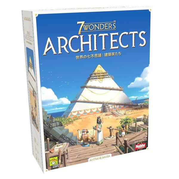 ホビージャパン 世界の七不思議:建築家たち 日本語版 アナログゲーム 5425016925744