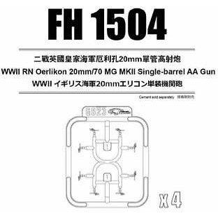 フライホーク  1/700 WWII イギリス海軍20エリコン単装機関砲 (エリコン 20mm/70 MG Mk.II x 8)  模型用グッズ FLYFH1504