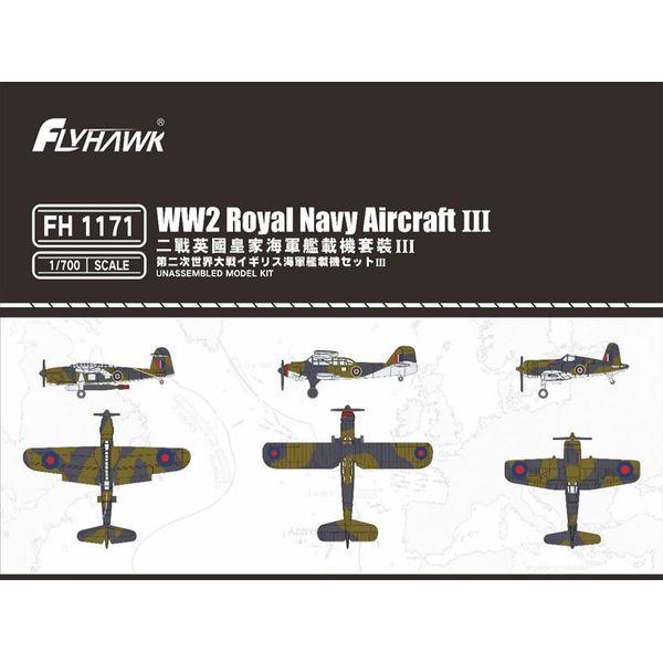 【5月予約】フライホーク 1/700 WW.II イギリス海軍 艦載機セット 3 スケールモデル FLYFH1171