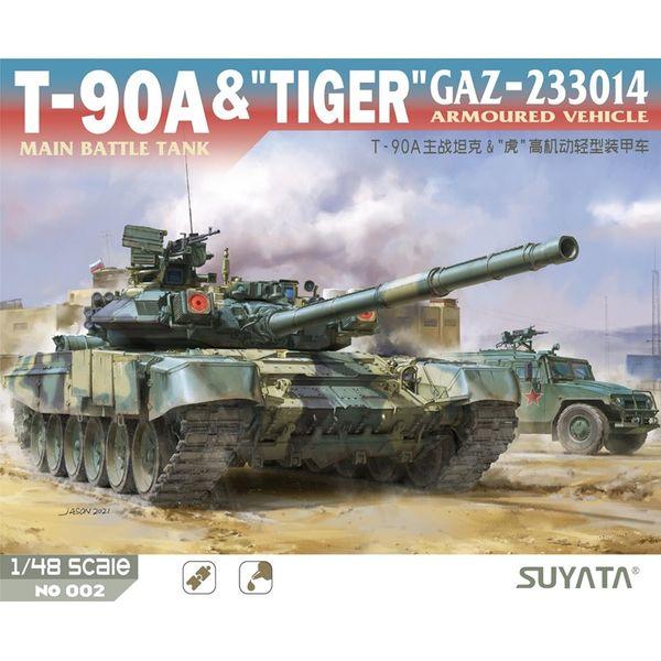 【5月予約】スヤタ 1/48 T-90A 主力戦車 & GAZ-233014 タイガー 装甲車 スケールモデル SYTNO-002