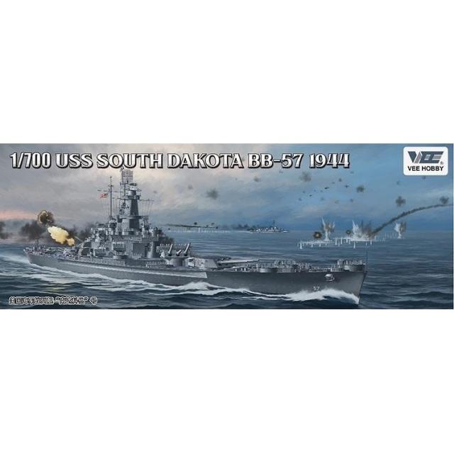 ヴィー・ホビー 1/700 米海軍 戦艦 サウスダコタ BB-57 1944年 「通常版」 スケールモデル VEEV57005