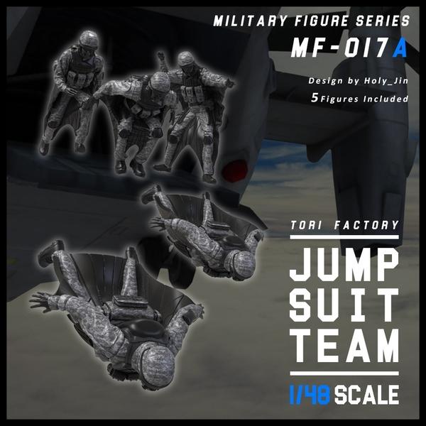 トリファクトリー 1/48 現用 HALO降下するジャンプスーツチーム(5体入) スケールモデル MF-17A
