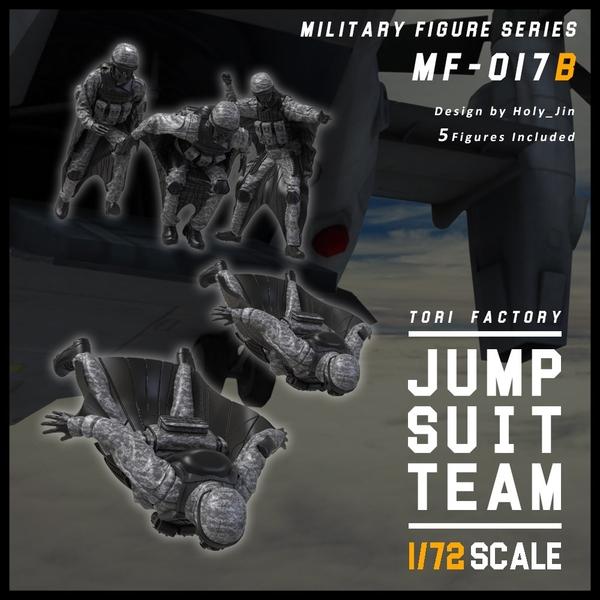 トリファクトリー 1/72 現用 HALO降下するジャンプスーツチーム(5体入) スケールモデル MF-17B