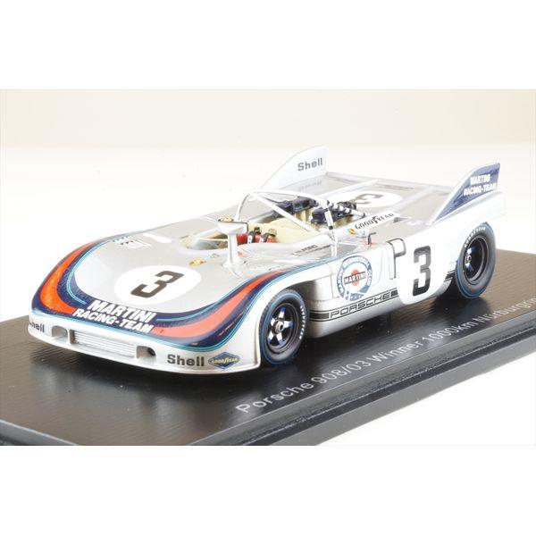 【10月予約】スパーク 1/43 ポルシェ 908/03 1971 No.3 ニュルブルクリンク1000km ウィナー V.エルフォード/G.ラルース 完成品ミニカー S2334