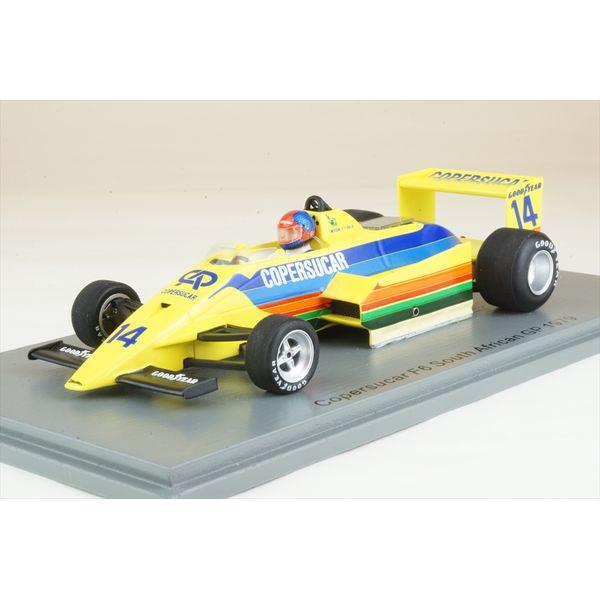 【5月予約】スパーク 1/43 コパスカー F6 No.14 1979 F1 南アフリカGP E.フィッティパルディ 完成品ミニカー S3936