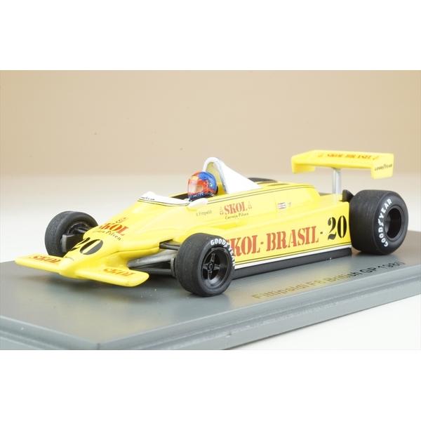 【1月予約】スパーク 1/43 フィッティパルディ F8 No.20 1980 F1 イギリスGP E.フィッティパルディ 完成品ミニカー S4580