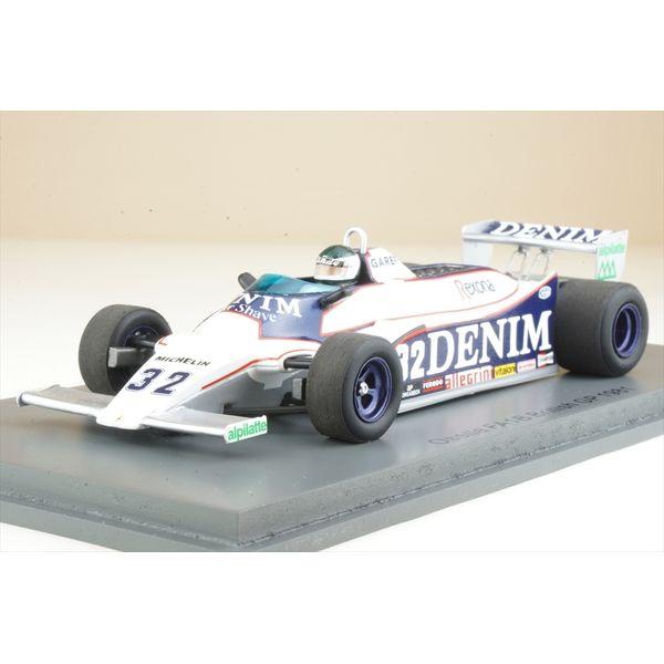 【2月予約】スパーク 1/43 オゼッラ FA1B No.32 1981 F1 イギリスGP J-P.ジャリエ 完成品ミニカー S7250