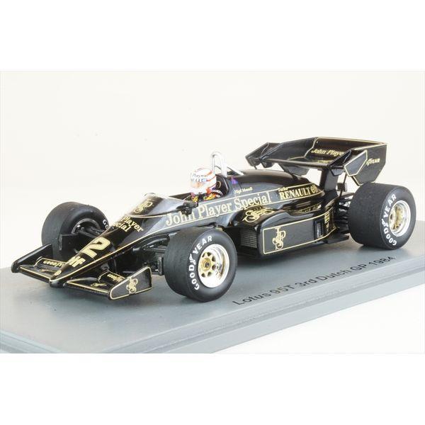 【2月予約】スパーク 1/43 ロータス 95T No.12 1984 F1 オランダGP 3位 N.マンセル 完成品ミニカー S7291