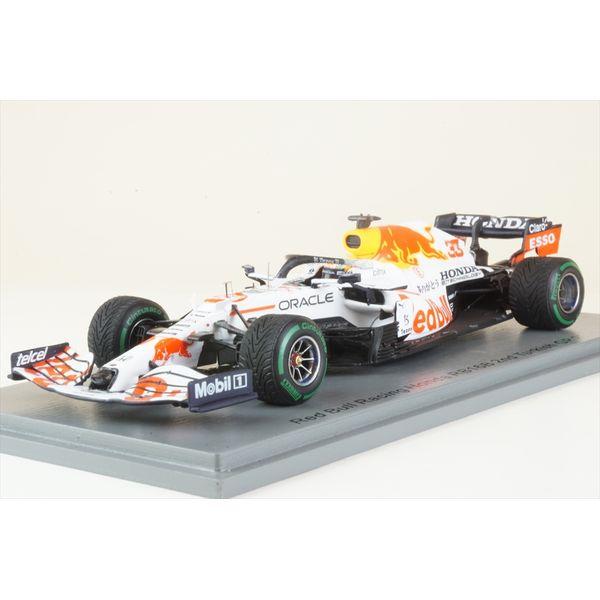 【1月予約】スパーク 1/43 レッドブルレーシング ホンダ RB16B No.33 レッドブルレーシング 2021 F1 トルコGP 2位 M.フェルスタッペン 完成品ミニカー S7696