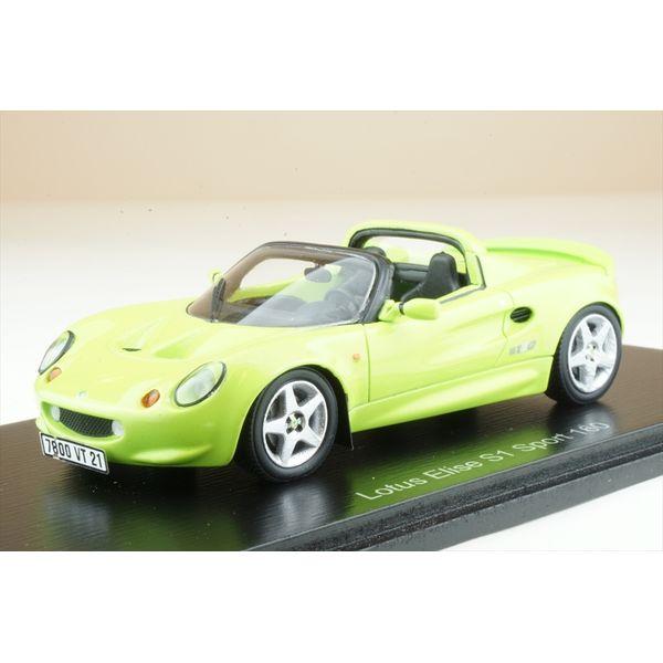 【1月予約】スパーク 1/43 ロータス エリーゼ S1 スポーツ 160 完成品ミニカー S8222