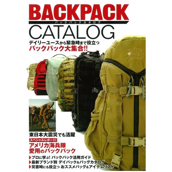 Back Pack Catalog 書籍 【同梱種別B】【ネコポス対応可】