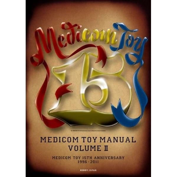 MEDICOM TOY MANUAL VOLUME II 書籍 【同梱種別B】
