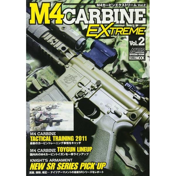 M4 CARBINE EXTREME VOL.2 書籍 【同梱種別B】【ネコポス対応可】