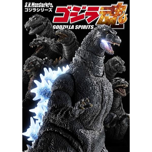 S.H.MonsterArts ゴジラ魂 書籍 【同梱種別B】【ネコポス対応可】