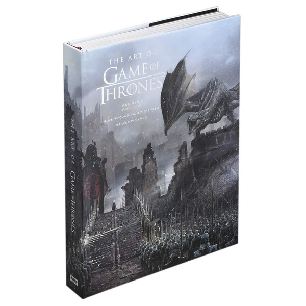 THE ART OF GAME OF THRONES 書籍 【同梱種別B】