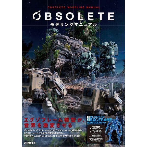 OBSOLETEモデリングマニュアル 書籍 【同梱種別B】【ネコポス対応可】