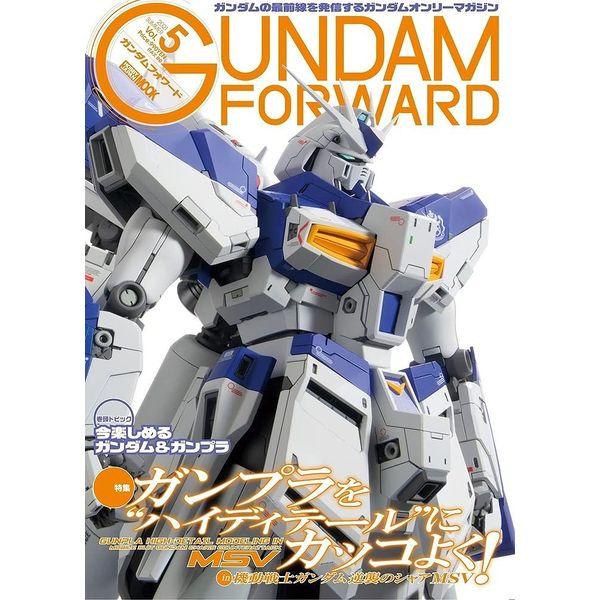 【6月21日発売】ガンダムフォワード Vol.5 【同梱種別B】【ネコポス対応可】