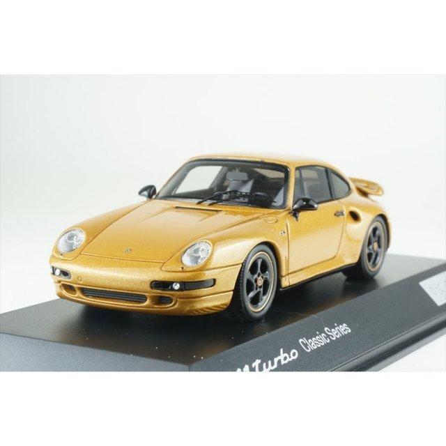 ディーラー別注 1/43 ポルシェ 911 ターボ クラシックシリーズ ゴールド 完成品ミニカー WAX02020993