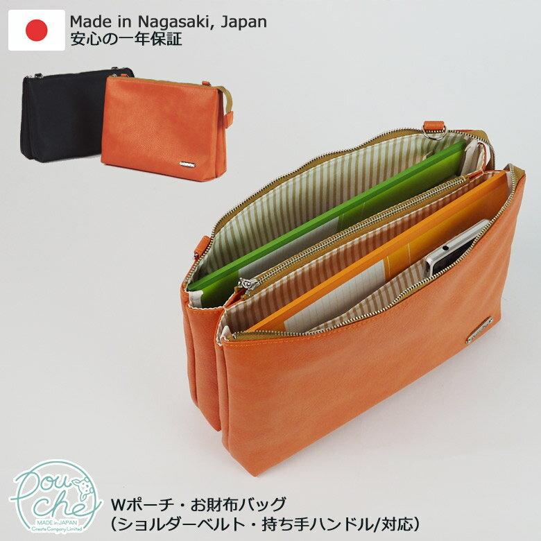 ショルダーバッグ,お財布バッグ,合成皮革