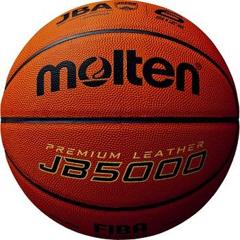 MOLTEN  モルテン バスケットボール 6号球 B6C5000 1個~4個までの注文