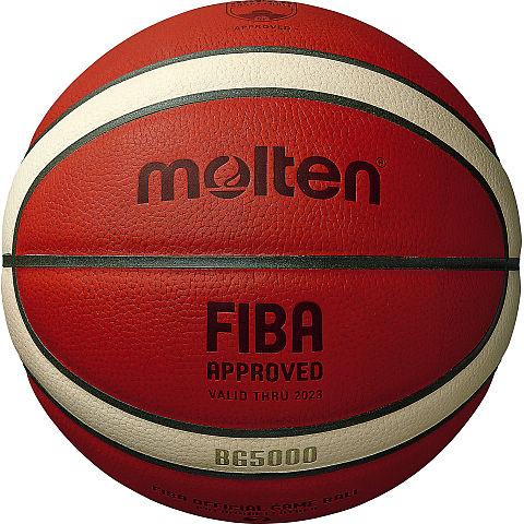 MOLTEN  モルテン バスケットボール 7号球 B7G5000 1個~4個までの注文