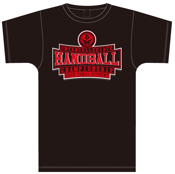 11月8日締め切り★2020年度東海学生男女ハンドボール選手権大会記念Tシャツ
