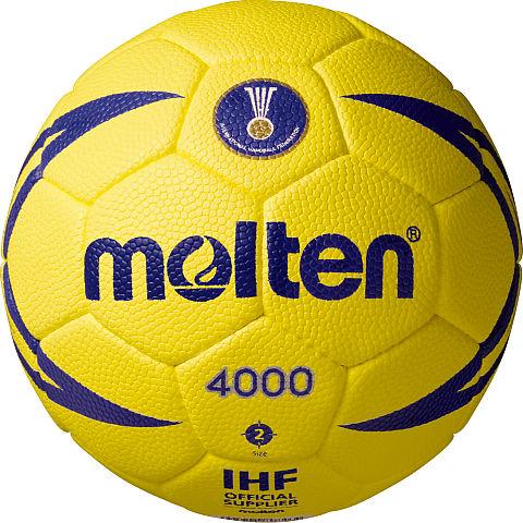ヌエバX4000(2号球) H2X4000 1個~6個までの注文